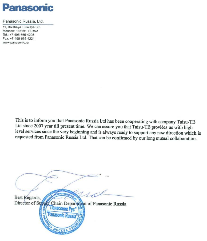 Отзыв Панасоник Рус