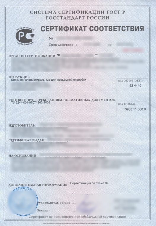 ГОСТ Р добровольный